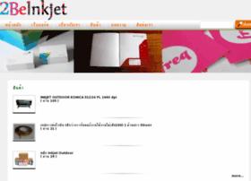 2beinkjet.com