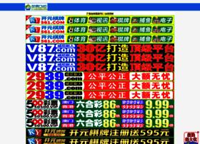 2bidi.com