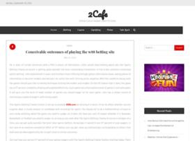 2cafe.net