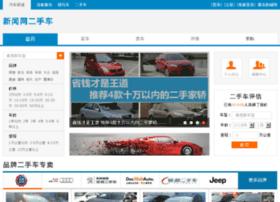 2car.qingdaonews.com