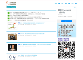 2ch.net.cn