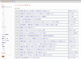 2chmap.com