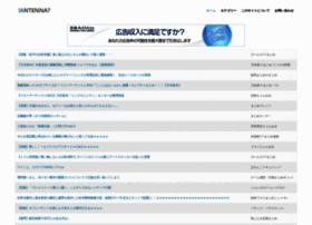 2chmatome-news.com