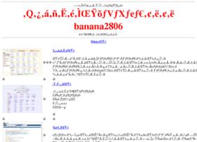 2chs.net