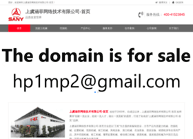 2d-media.com