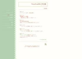 2d6.parasite.jp