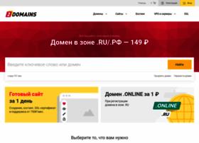 2domains.ru