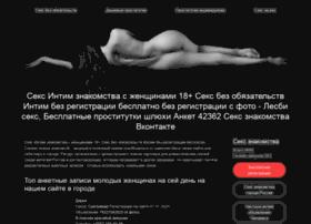 2dorogi.ru