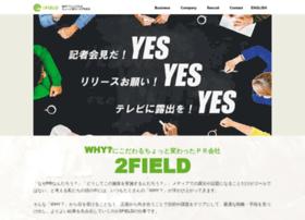2field.jp