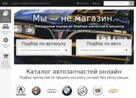 2find.ru