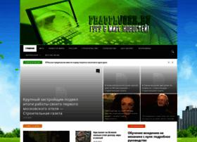 2globalmart.com