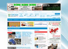 2goroda.ru