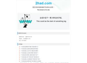 2had.com