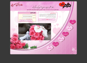 2hamdam.com