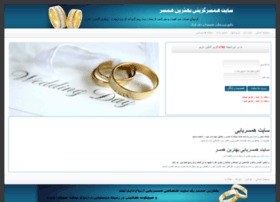 2hamhadaf.ir