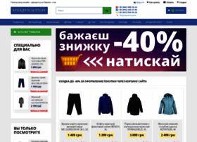 2hand.com.ua