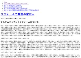2hpinsaat.com