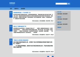 2jianshen.com