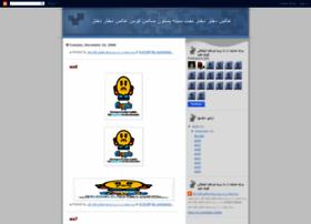 2khtar-naz.blogspot.com
