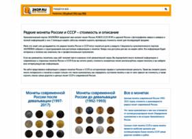2kop.ru