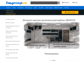2mgroup.ru