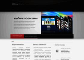 2movietime.ru