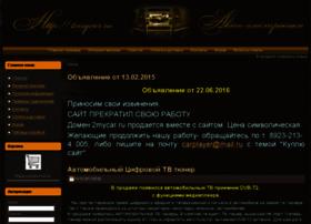 2mycar.ru