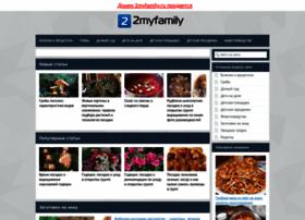 2myfamily.ru