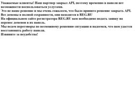 2names.ru