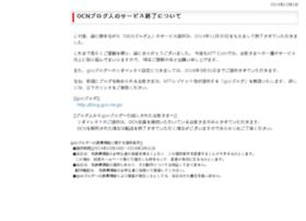 2nd-blog-cafe.jp