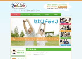 2nd-life.jp