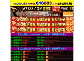 2ndfl-doki.com