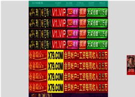 2phunu.com