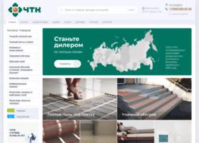 2pol.ru