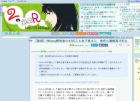 2r.ldblog.jp