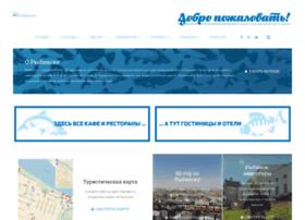 2rybinsk.ru