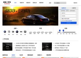 2sc.sohu.com
