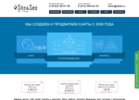 2site.ru