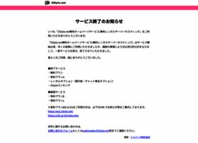 2style.net