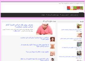 2tarke.com
