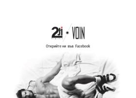 2ti-voin.com