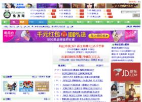 2u.com.cn
