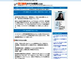 2wid.net
