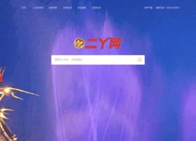 2ya.com.cn