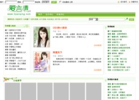 2yanqing.com