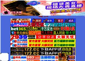 2zhusuji.com