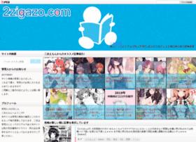 2zigazo.com