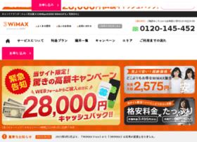 3-wimax.jp