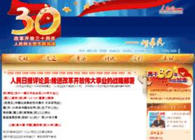 30.people.com.cn