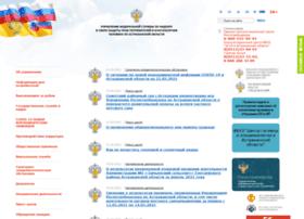 30.rospotrebnadzor.ru